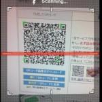 QRコードを使ってEvernoteと物との間で情報を関連付ける方法