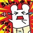 chiusha6666666666