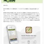 Nozbeのモバイル版がアップデートして意外と使いやすいかも