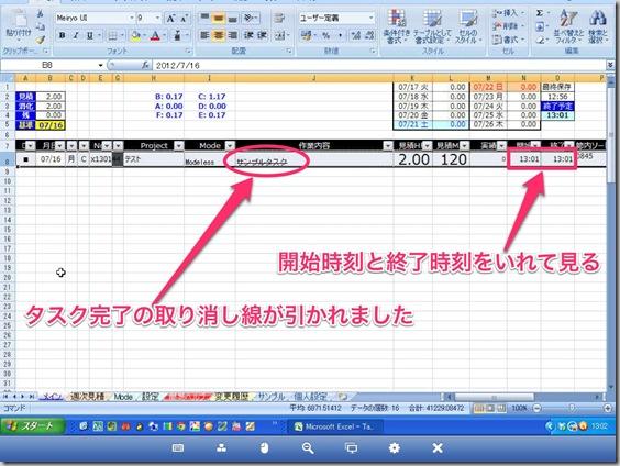 example(26)