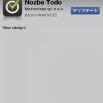 NozbeのiPhoneアプリがバージョンアップしました