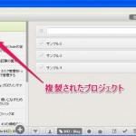 Nozbeのデスクトップ版にタスクのテンプレート機能が追加されました。これはチェックリストの登録に便利