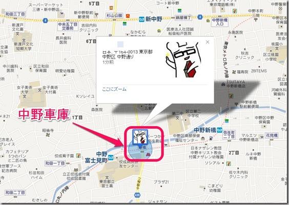 Image10_thumb.jpg