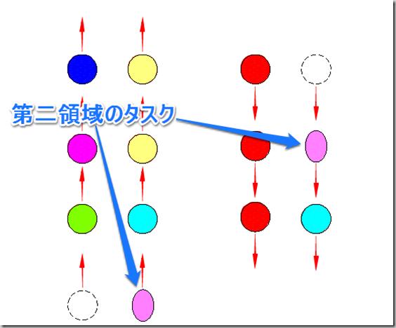 Image(27)