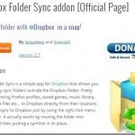 PCの任意のフォルダーをDropboxで共有するツール