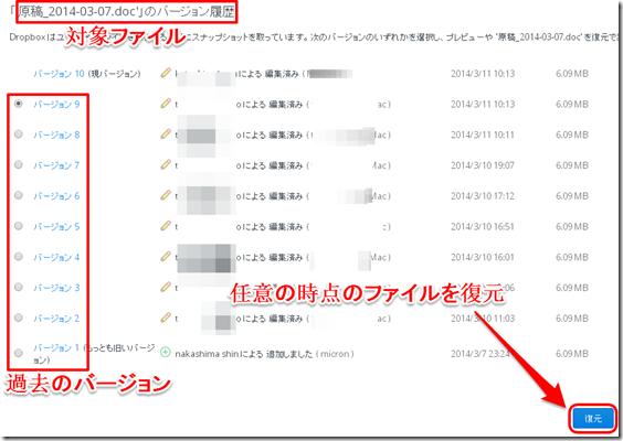 ScreenClip(9)