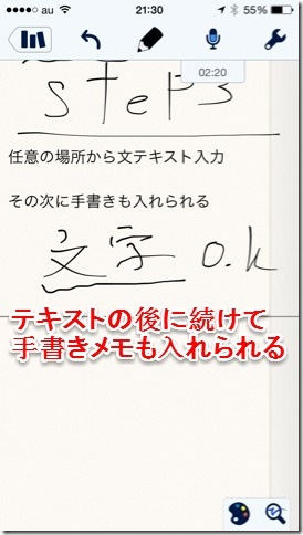 notability06