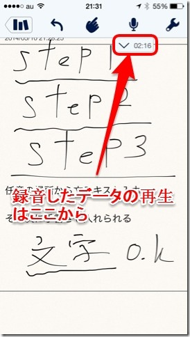 notability07