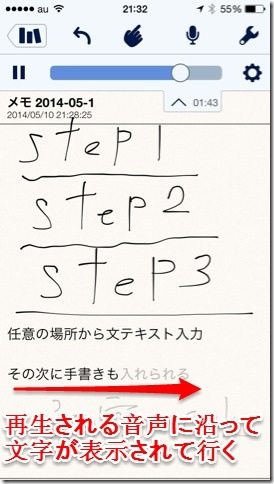 notability09