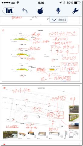 notability10