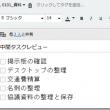 ScreenClip1_thumb.png
